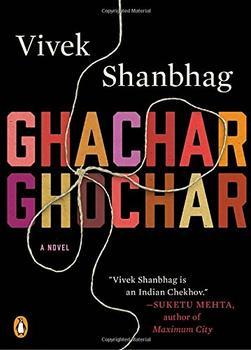 Ghachar Ghochar jacket
