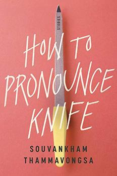 How to Pronounce Knife jacket