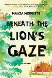 Beneath the Lion's Gaze jacket