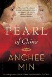 Pearl of China jacket