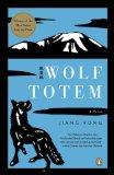 Wolf Totem jacket