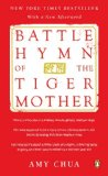 Battle Hymn of the Tiger Mother jacket