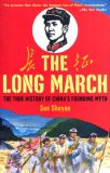 The Long March jacket