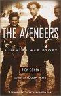 The Avengers jacket