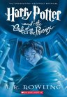 Harry Potter and The Order of the Phoenix jacket