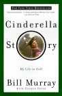 Cinderella Story jacket