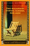 The Kalahari Typing School For Men jacket