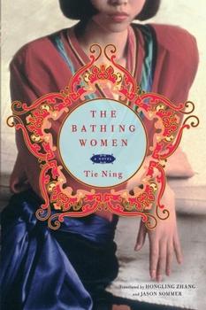 The Bathing Women jacket