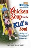 Chicken Soup For The Kid's Soul jacket