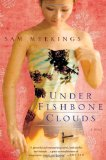 Under Fishbone Clouds jacket
