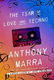 The Tsar of Love and Techno jacket