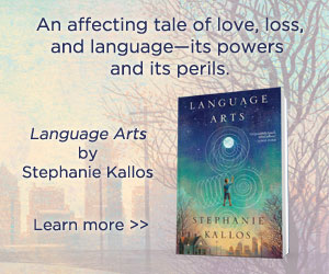 Language Arts by Stephanie Kallos