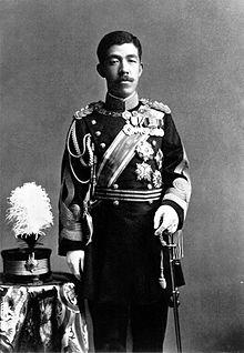 Emperor Yoshito