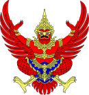 National Emblem of Thailand