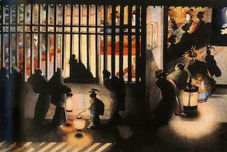 Night Scene in the Yoshiwara