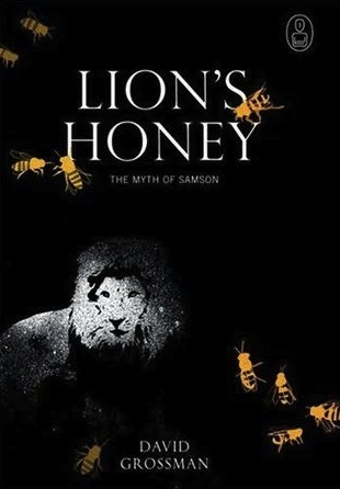Lion's Honey