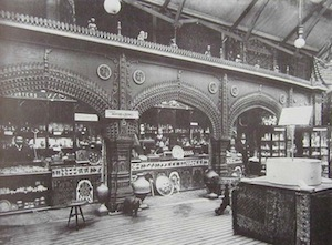 Indian Bazaar at the Glasgow Exhibition