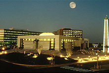ARAMCO headquarters complex
