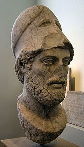 Bust of Pericles