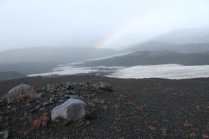 Hekla Volcano in Iceland