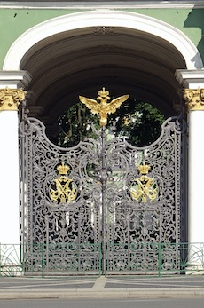Gateway to Winter Palace