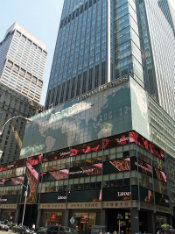 The old U.S. headquarters of Lehman Brothers in New York City