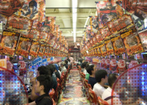 Pachinko parlor in Japan
