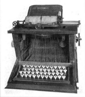 Sholes typewriter, 1873