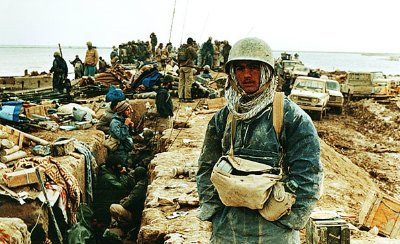 Iranian Troops in the Iran-Iraq War