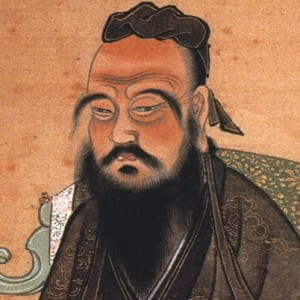 Painting of Chinese philosopher Confucius
