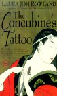 The Concubine's Tattoo jacket