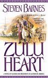 Zulu Heart jacket
