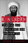 Bin Laden jacket