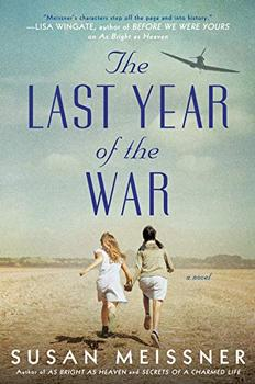 Book Jacket: The Last Year of the War