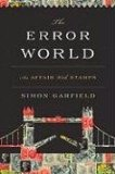 The Error World jacket