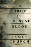 A Drop of Chinese Blood jacket