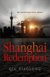 Shanghai Redemption jacket