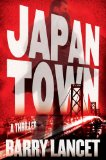 Japantown by Barry Lancet