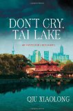 Don't Cry, Tai Lake jacket
